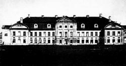 Палац Сангушко в Ізяславі